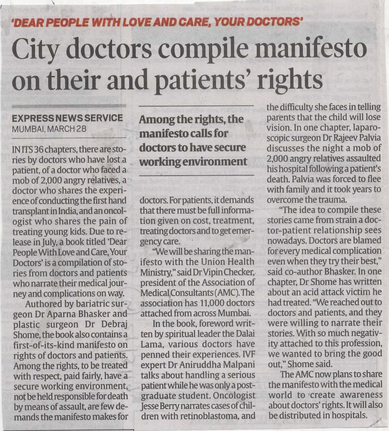 City Doctors Compile Manifesto On Their And Patients Rights - Indian Express