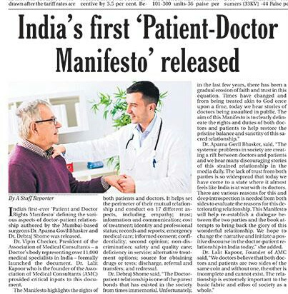 indias-first-patient-doctor-manifesto-released-afternoon